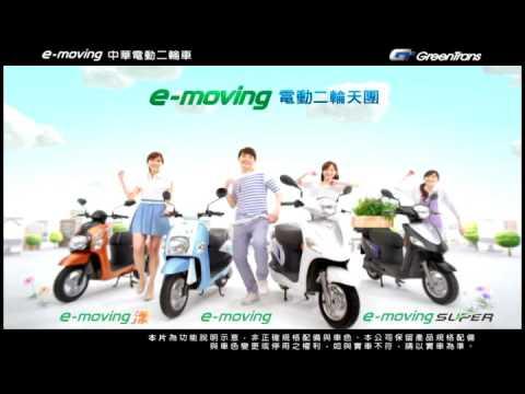 Mitsubishi Motors 三菱汽車 e-moving啟動綠能新世界