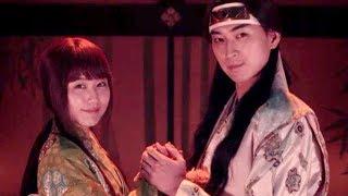 桃太郎とかぐや姫の夫婦生活を小林幸子&梅沢富美男が歌う/au三太郎CMソング「愛の歌」MV