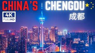 ChengDu 成都, provincial capital of SiChuan