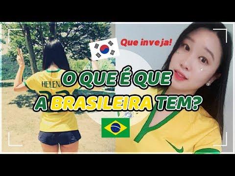 O QUE AS COREANAS INVEJAM NAS BRASILEIRAS | Coreaníssima