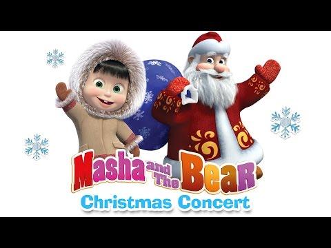 Cartone Masha e canzoni di Natale videocartoni Masha Orso Masha e Orso video Il cartone di Masha e Orso ha […]