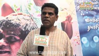 Dhanushu Narayanasamy Speaks at Sittu Kuruvi Album Launch
