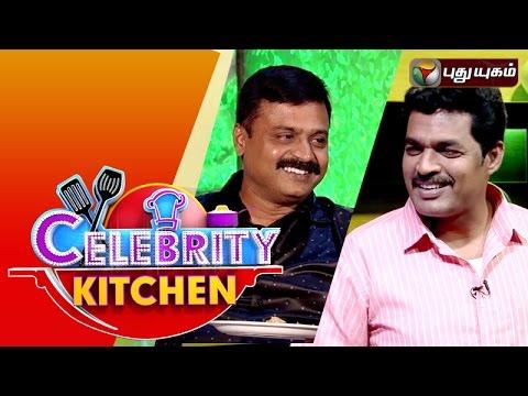Actors Birla Bose & Ravishankar in Celebrity Kitchen | 31/01/2016 | Puthuyugam TV