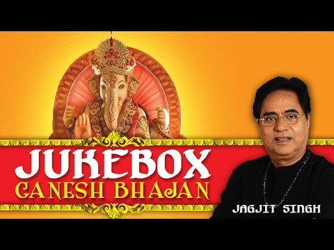 Video Jagjit Singh Jukebox - Ganesh Bhajans download in MP3, 3GP, MP4, WEBM, AVI, FLV January 2017
