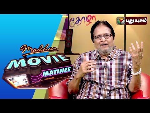 Thozha Movie Review in Madhan Movie Matinee | 27/03/2016 | Puthuyugam TV