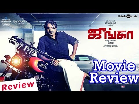 Junga Tamil Movie Review | Vijay Sethupathi | Gokul