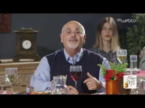 Το Αλάτι Της Γης – Αλέξανδρος Αρκαδόπουλος: Η τέχνη του κλαρίνου | 12/01/2020 | ΕΡΤ