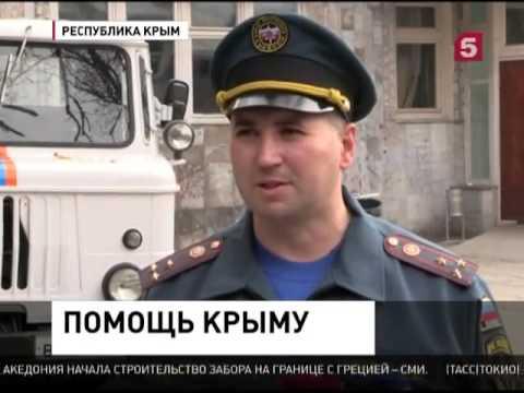 В Крыму без света более миллиона человек