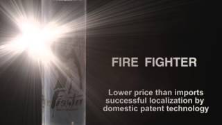 video thumbnail Fire Fighter Throwing(FFT) youtube