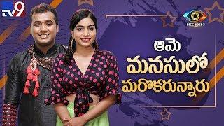 Bigg Boss Telugu 3 winner : Rahul Sipligunj express his love towards Punarnavi
