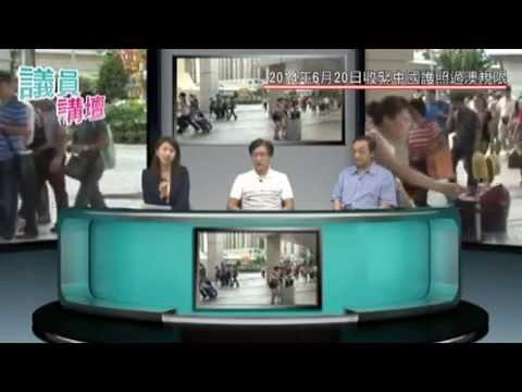 第五十九集 精選回顧 (四)善治篇  ...