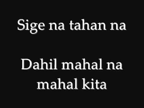 14 silent sanctuary lyrics