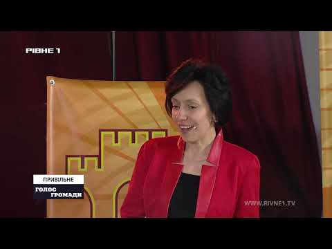 Обмін досвідом: про плани співпраці Привільненської ОТГ та Польщі у сфері освіти [ВІДЕО]
