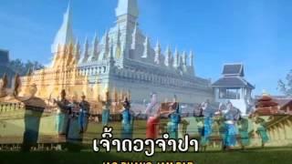 Video ຕຸກຕາ ສຸກສະຫວັນ ຈຳປາເມືອງລາວ Champa muanglao   Vocal By  TougTa SoukSavan MP3, 3GP, MP4, WEBM, AVI, FLV Agustus 2018