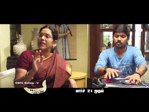 Kerala Naatilam Pengaludaney