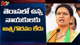 BJP Leader DK Aruna Fires on TRS Leaders Over Etela Rajender Issue
