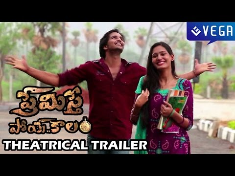 Premisthe Poye Kalam Latest Movie Trailer - 2014