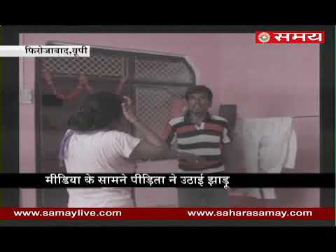 Video: A victim girl fiercely beaten Manchala into her Home