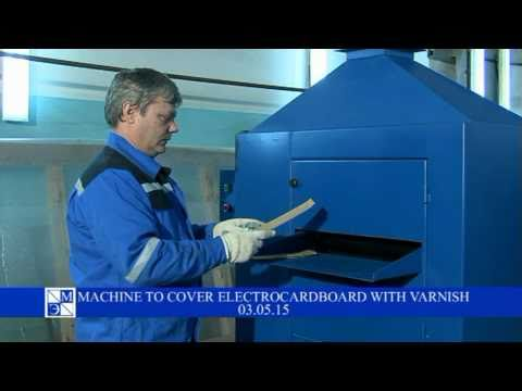 Станок для нанесения лака на электрокартон / Machine to cover electrocardboard with varnish
