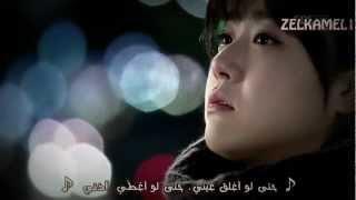 Video Baek Ah Yeon 백아연 - Daddy Long Legs 키다리 아저씨 Arabic sub by ZELAMEL1 HD MP3, 3GP, MP4, WEBM, AVI, FLV Maret 2018
