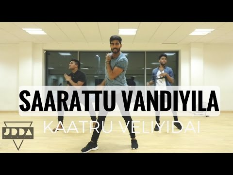 Video Kaatru Veliyidai | DANCE | Saarattu Vandiyila | AR Rahman, Mani Ratnam | Jeya Raveendran Choreo download in MP3, 3GP, MP4, WEBM, AVI, FLV January 2017