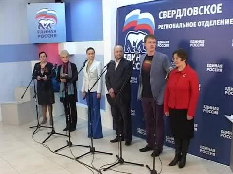 , title : 'Участники праймериз «Единой России» высказались за перезагрузку системы образования'