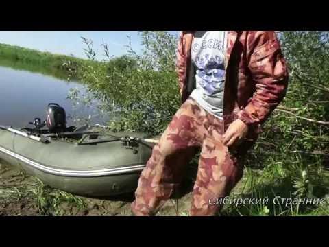 рыбалка на каргате фото