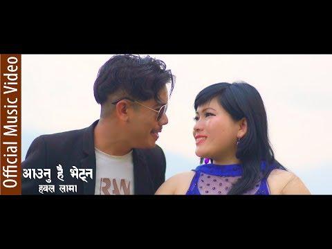 (Aaunu Hai Bhetna Hawal Lama Official Music Video | New Nepali Selo Pop Song 2074/2017 - Duration: 4 minutes, 16 seconds.)