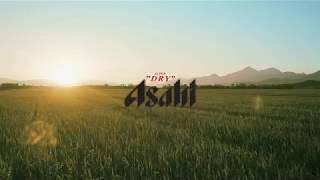 '17년 4월 ASAHI BEER TV CF (차승원 30sec)