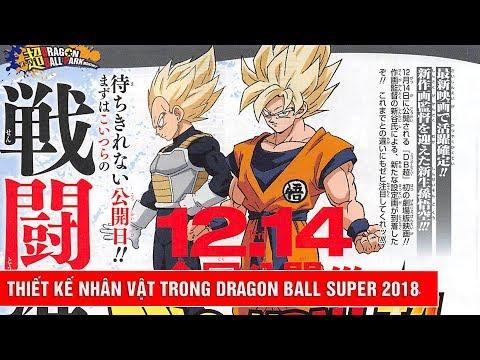 Dragon Ball Super tiết lộ thiết kế Goku Vegeta Beerus Whis trong bộ phim cuối năm 2018 - Thời lượng: 3:07.