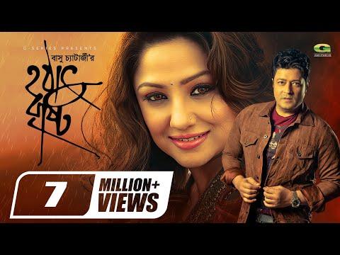 Bangla HD Movie | Hotath Brishti (1999) | Ferdous, Priyanka Trivedi, Raisul Islam Asad, Shahin Alam