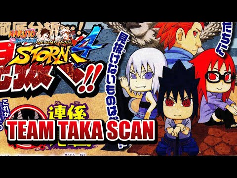 Naruto Ultimate Ninja Storm 4 - Team Taka Team Ultimate Jutsu & Sharingan no Den Involved? Scan