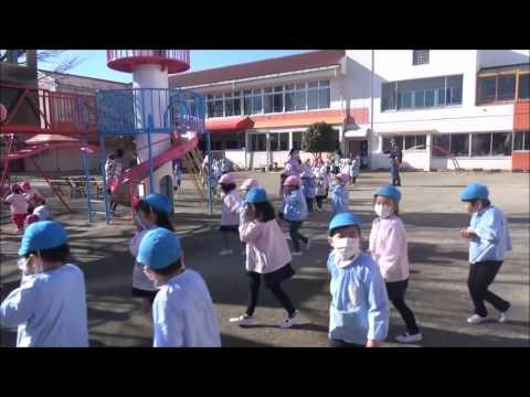 笠間 友部 ともべ幼稚園 子育て情報「避難訓練」