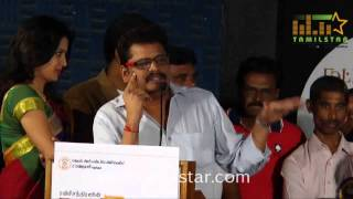 Natpathigaram 79 Movie Audio Launch Part 1