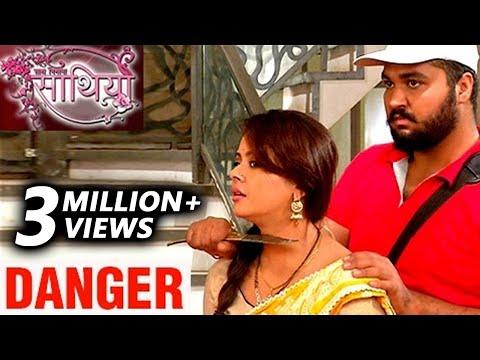 Gopi's Life In DANGER | साथ निभान�