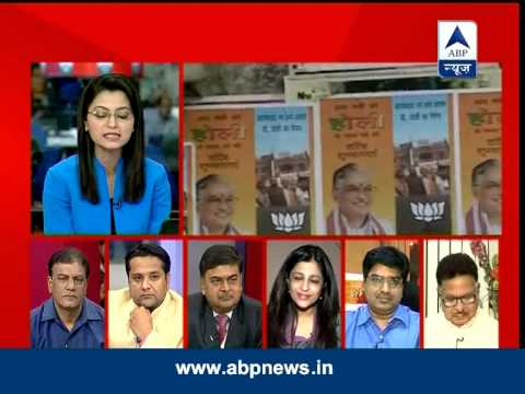 debate - For latest breaking news and other top stories log on to: www.youtube.com/abpnewsTV.