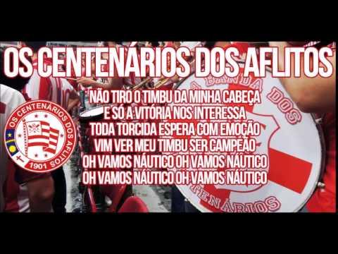 OS CENTENÁRIOS DOS AFLITOS - Vamos Náutico - Os Centenários dos Aflitos - Náutico - Brasil - América del Sur