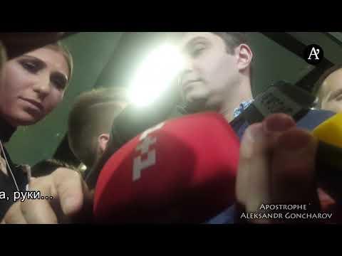 Саакашвили о своей депортации из Украины: закрыли глаза и грубо засунули в вертолет (видео)