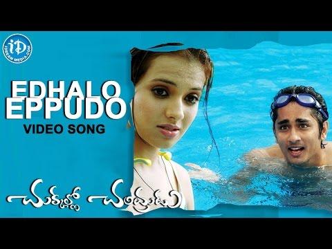 Chukkallo Chandrudu Movie - Edhalo Eppudo Song | Siddharth | Sadha | Saloni | Charmme Kaur | Chakri (видео)