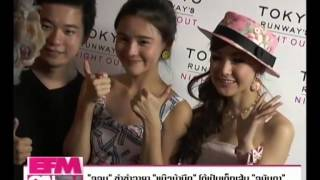 EFM On TV 16 May 2014 - Thai Talk Show