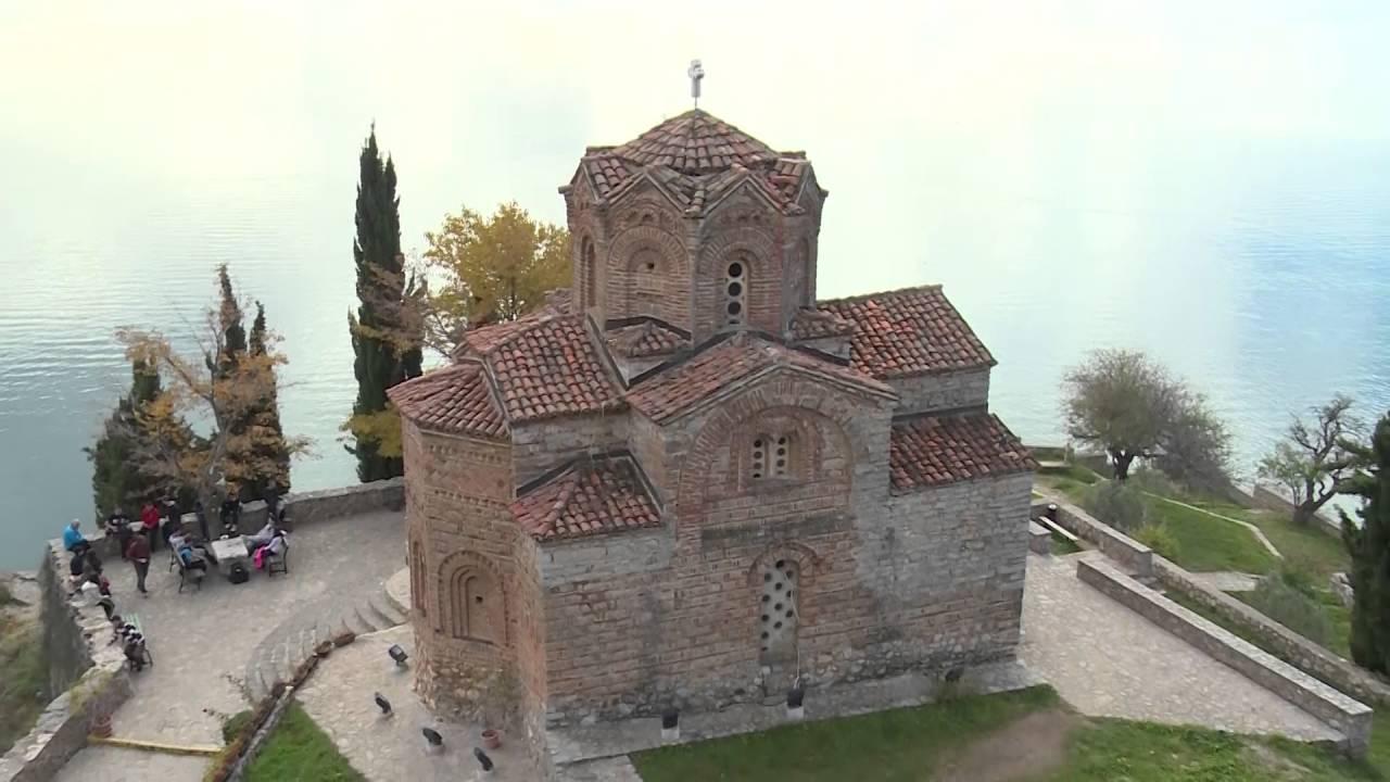 Св. Јован Канео – Охрид Прв дел