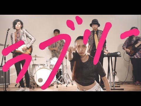 """, title : 'オワリカラ(OWARIKARA)""""ラブリー(Lovely)""""MV'"""