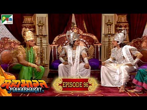 बर्बरीक : पांडवो की समस्या । Mahabharat Stories | B. R. Chopra | EP – 96