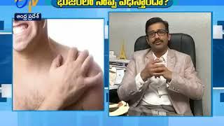Dr. chandrashekar B. Shoulder Joint