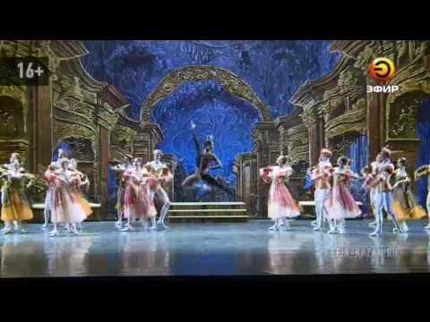 В Казани продолжается юбилейный Нуриевский  фестиваль