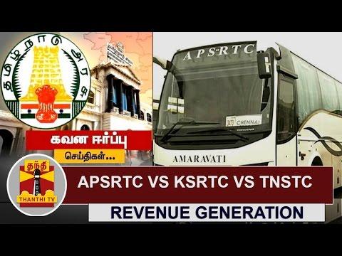 Revenue-Generation--APSRTC-vs-KSRTC-vs-TNSTC--Thanthi-TV