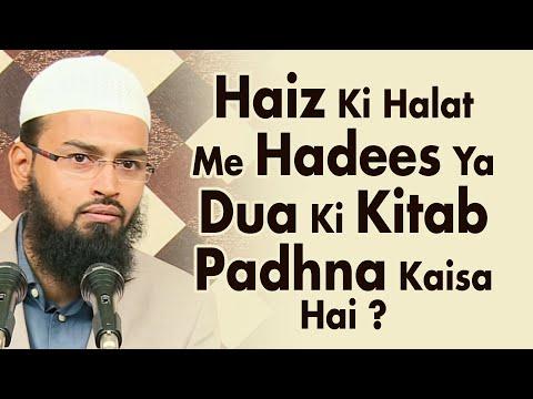 Video Haiz - Menses Ki Halat Me Dua Aur Hadis Ki Kitabain Padhna Kaisa Hai By Adv. Faiz Syed download in MP3, 3GP, MP4, WEBM, AVI, FLV January 2017