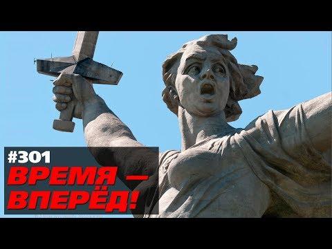 ВРоссии возродили легендарный сталинградский завод