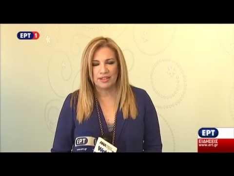 Φ. Γεννηματά: Η κυβέρνηση να διαπραγματευτεί αληθινά και σκληρά
