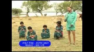 Birhan Mola - Mela Mela [dinbere], Best Gojame Song. Ethiopian